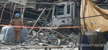 Corea del Sud, esplosione in conceria: 2 morti e 8 feriti
