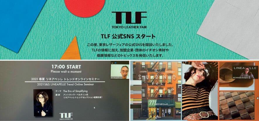 Lineapelle meets Tokyo for summer trends digital presentation