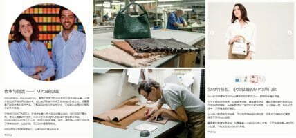 Mirta joins forces with RED: the artisanal e-commerce lands in China