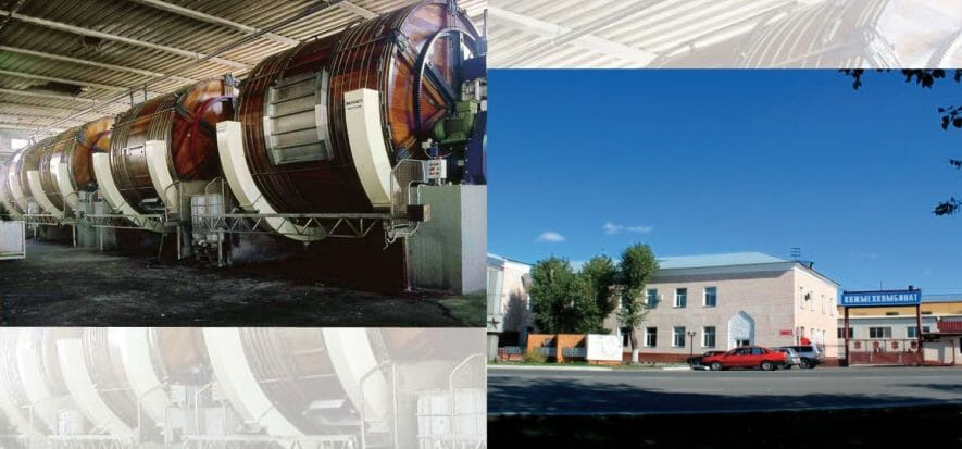 Kazakhstan, Semey Tannery reopens after 10 years