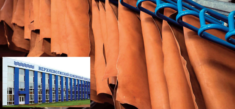 Defending leather: Volga Tannery intervenes on Russia's media