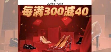 Giovanni Fabiani sbarca su Tmall Global e ci spiega perché