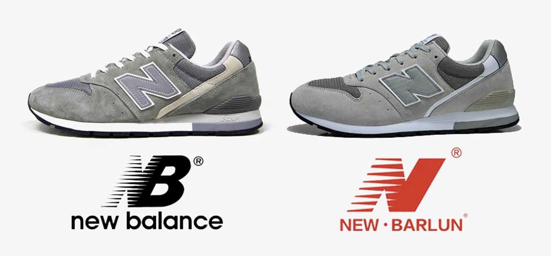 New Balance fa la storia: batte New Barlun e incassa 3,85 milioni ...