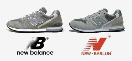 New Balance makes history: it beats New Barlun and get 3.85 million dollars